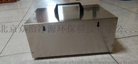北京众治净源小型臭氧发生器家用空间灭菌消毒
