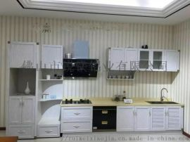 厨房整体全铝橱柜浴室柜衣柜 铝材批发