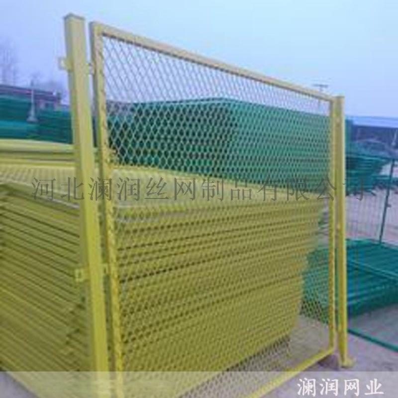 长春仓储室内护栏网 车间隔离网黄色供应商