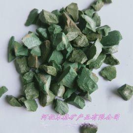本格厂家供应天然园艺沸石 园艺铺面3-6mm绿沸石