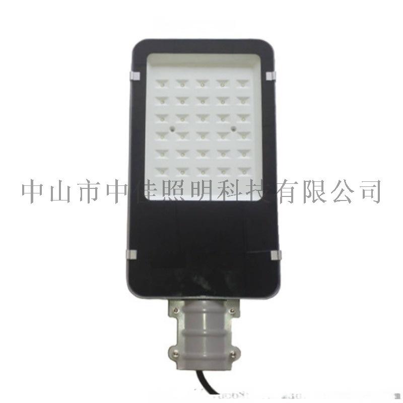 led小金豆路燈外殼 30W太陽能路燈 壓鑄路燈