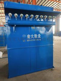 山西供应DMC-120脉冲布袋除尘器 单机除尘器