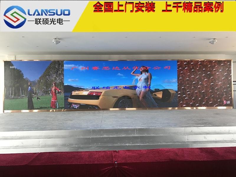 科技館大螢幕設計,展館P2.5高清電子屏