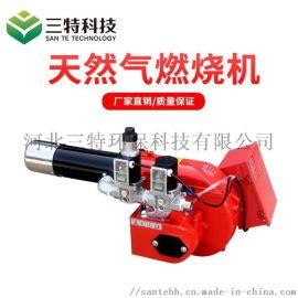 燃烧机三特科技燃烧器多功能烘干炉上用燃气燃烧器