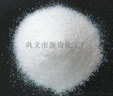 污泥脱水絮凝剂阳离子聚丙烯酰胺厂家直销