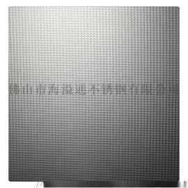 304不锈钢装饰压花板 定制彩色花纹板生产厂家