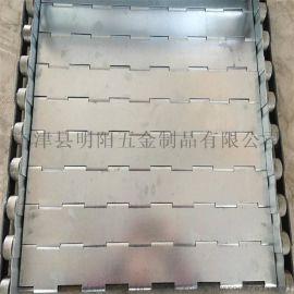 链板  不锈钢输送链板  输送机输送链板