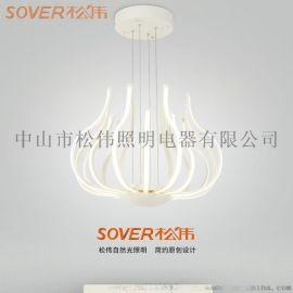 SOVER松伟(郁金香)客厅餐厅卧室灯LED个性