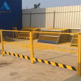 基坑施工围栏/基坑隔离围挡