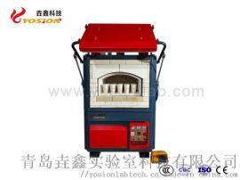 廠家定制熔樣爐 火試金爐 灰吹爐 馬弗爐