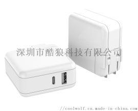 PD18W+2.4A快速充电器 PD快充手机充电器