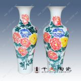 落地陶瓷大花瓶生产厂家批发定做