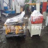 挖掘機履帶鏈軌拆裝機四柱液壓壓鏈機廠家直銷