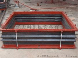 供应橡胶补偿器/非金属补偿器--河北众亿天融