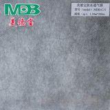 防水透气膜卷材 MDB-C31