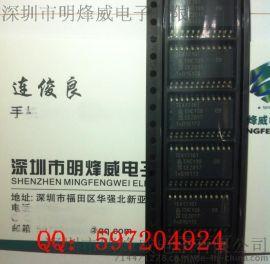 供应TEA1716T  同步整流控制器