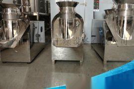 【挤压造粒机】-挤压造粒机价格-挤压造粒机公司