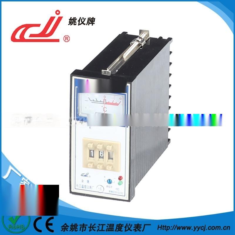 姚仪牌 指针温控仪TDB-0301 E/K399温度调节仪表 长江温度控制器