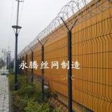 广东广州佛山防锈桃型柱护栏 小区护栏 桃形三折弯护栏 厂区围栏永腾