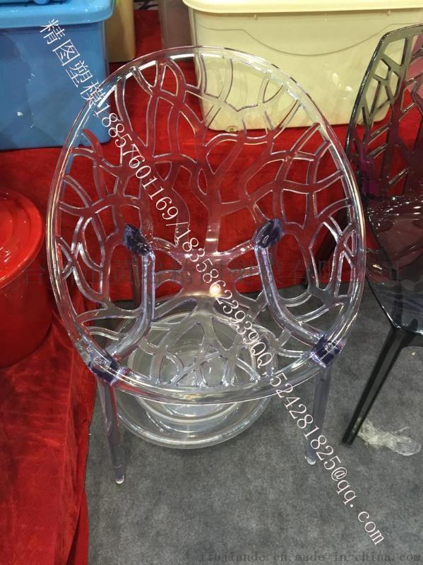 个性化家居类模具 创意简约家居桌椅模具