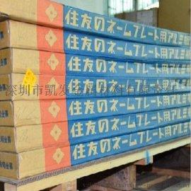2A01铝板_2A12铝铜合金板 高强度航空铝板