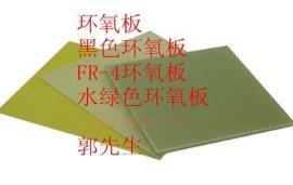 环氧板. 防静电环氧板. FR-4环氧板