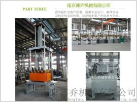 博乔**生产非标低压铸造机J452系列
