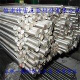 正宗标准A4-70不锈钢圆钢现货销售