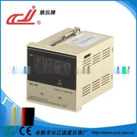 姚仪牌新XMTD-3000系列二键控制智能单排温度调节仪表