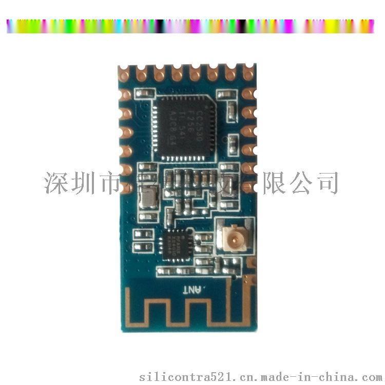 Zigbee带PA透传模块(CC2530PATR2.4Z-M)