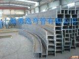 上海彎管廠供應30號H鋼拉彎加工
