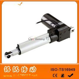 HTB600-L 按摩椅 及 护理床  静音电动推杆
