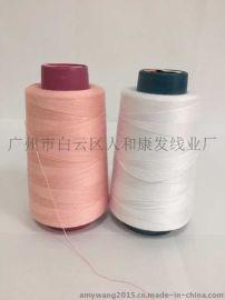 专业供应 PP线 制衣线 缝纫线 强度高高强线 品质保障