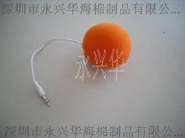 永兴华海棉供应音箱海棉球,形状各异