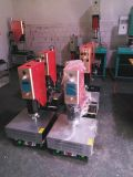 手持式超声波焊接机