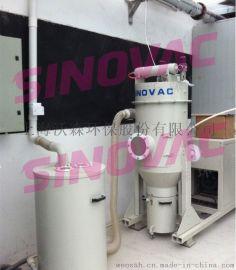 无尘室专用吸尘设备SINOVAC吸尘系统