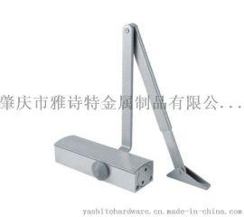 廠家直銷 雅詩特 YST-DC081 隱藏式閉門器