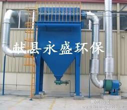 进厂安装 MC型单机袋式除尘器车间布袋除尘器