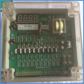 WCDMC无触点脉冲控制仪