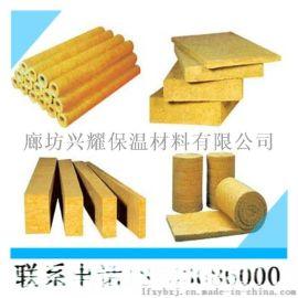 玻璃棉板、玻璃棉管供应商憎水岩棉板 A级保温岩棉 防火板批发