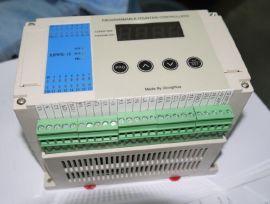 常州雄华PID控制多路温度控制器 多路温控模块