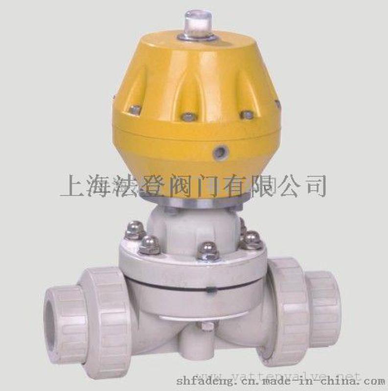 意大利原装进口FIP品牌VM/NC气动隔膜阀