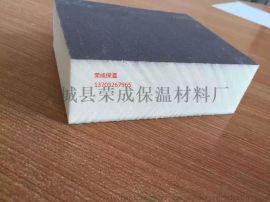 彩钢酚醛板 对无纺布的要求 双面铝超薄酚醛板厂家