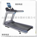 商用健身房跑步机/高端超静音智能跑步机/商用跑步机