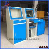 【工業電腦櫃】車間電腦櫃、深圳電腦櫃廠家