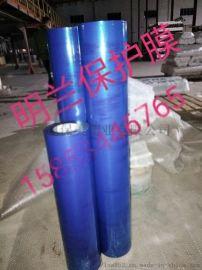 长期生产铝板保护膜蓝色保护膜