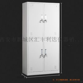 西安文件柜哪里有卖文件柜13891913067