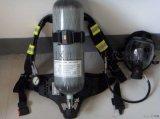咸陽哪余有賣正壓式空氣呼吸器13891913067