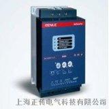 SSD-110kW上海雷诺尔软启动器原装现货