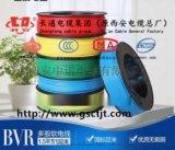 聚路乙烯絕緣軟電線ZR- BVR120mm
